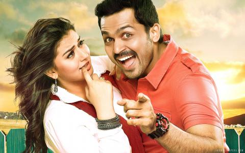 Hansika Karthi in Biryani wallpaper